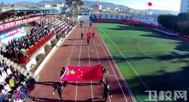 云南经贸外事职业学院护理学院-冬季运动会