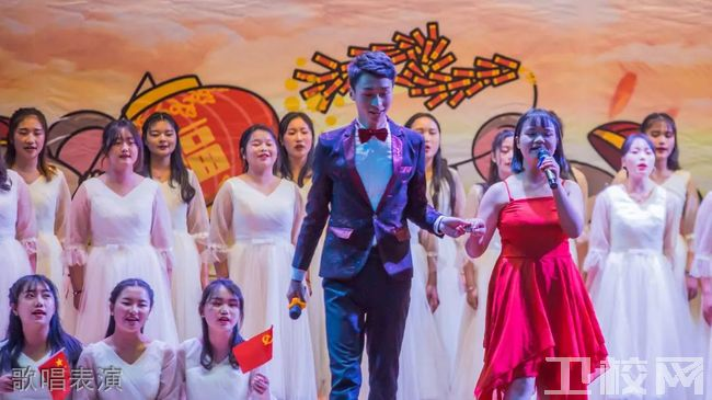 云南经贸外事职业学院护理学院-歌唱表演