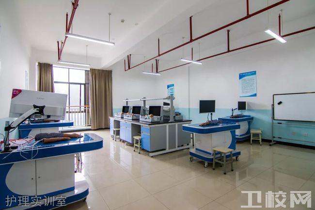 云南经贸外事职业学院护理学院-护理实训室