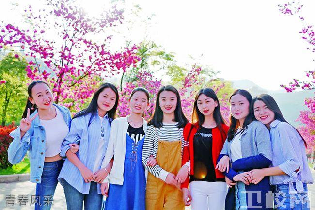 云南医药健康职业学院-青春风采