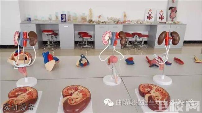 云南省曲靖护理学校-实训设备