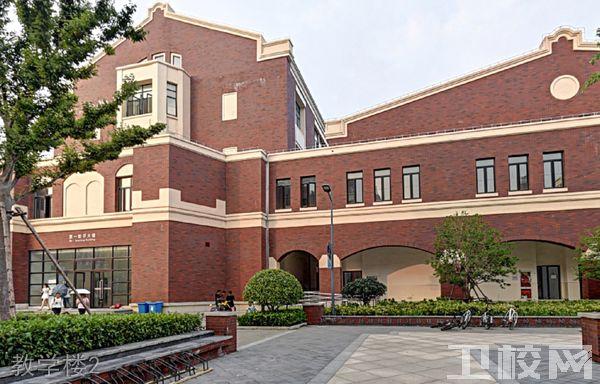 上海建桥学院医学院-环境3