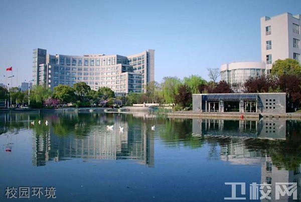 杭州师范大学钱江学院医学院-环境2