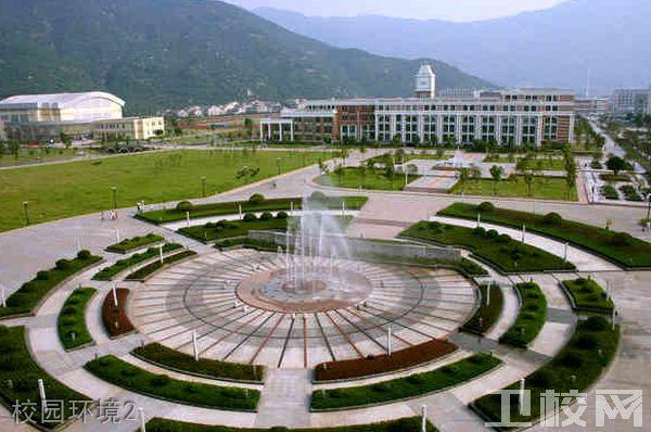 温州医科大学仁济学院-环境3