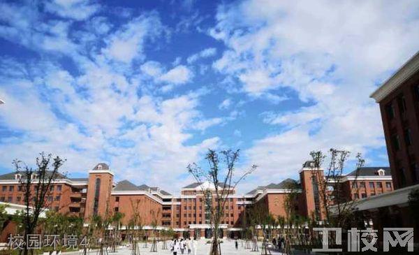 温州医科大学仁济学院-环境5