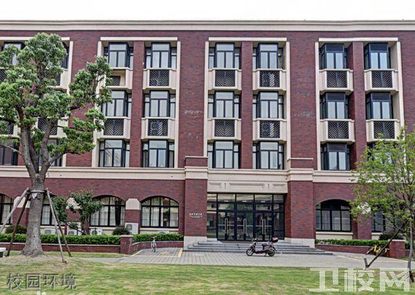 上海建桥学院医学院-环境4