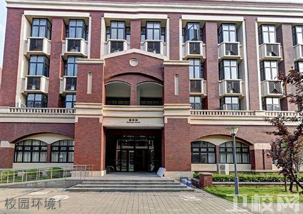 上海建桥学院医学院-环境5