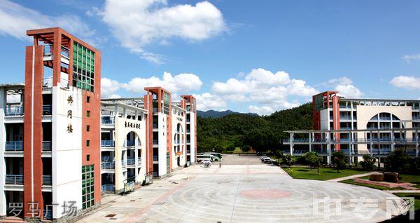 清远职业技术学院护理学院-环境3