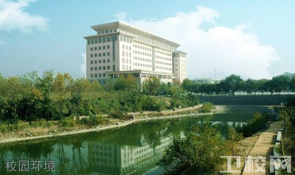 河南医学高等专科学校-环境4
