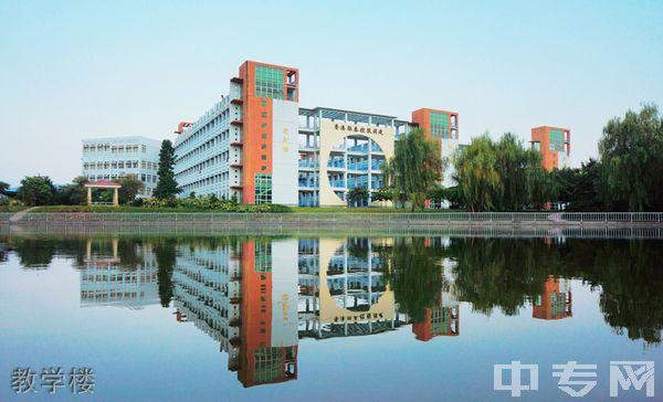 清远职业技术学院护理学院-环境1