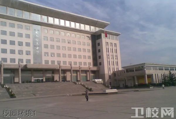 河南医学高等专科学校-环境5
