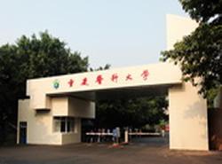 重庆医科大学护理学院图片