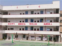 重庆市万州现代信息工程学校图片