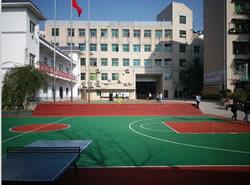 重庆市三峡卫生学校图片