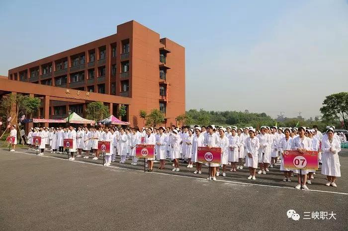 重庆三峡联合职业大学图片