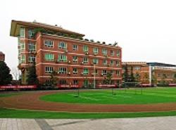 重庆市渝中职业教育中心图片