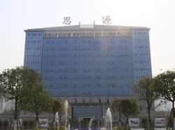广安职业技术学院(医学院)图片