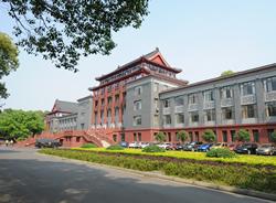 四川大学华西公共卫生学院