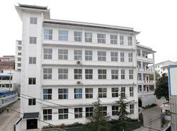 贵州医科大学第二附属医院卫校(凯里418卫校)图片