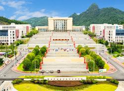 黔南民族卫生学校(黔南医专中职部)图片