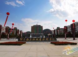 黔东南民族职业技术学院图片