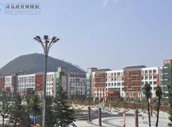 黔东南州卫生学校图片