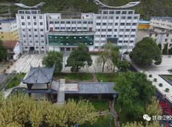 四川省甘孜卫生学校图片
