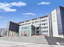陕西医科学校图片