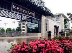 汉中职业技术学院护理学院图片