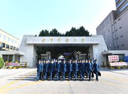 空军军医大学图片