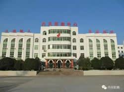 丹凤县职业技术教育培训中心图片