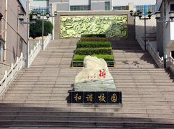 洛南县职业技术教育中心图片