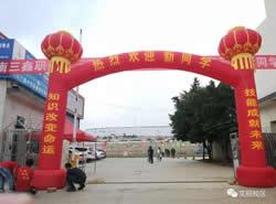 云南三鑫职业技术学院医学系图片