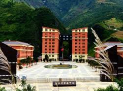 怒江傈僳族自治州民族中等专业学校图片