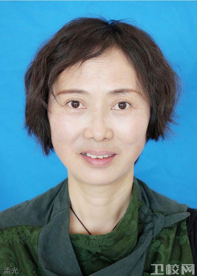 云南省曲靖护理学校孟光老师