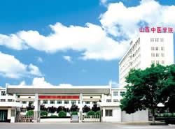 山西省中医学校图片