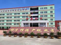 朔州市平鲁区职业学校