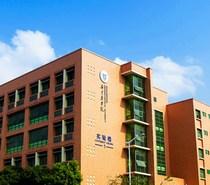 广东药科大学图片