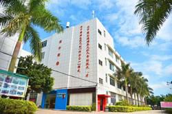 广州市电子商务技工学校图片
