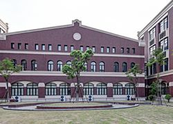 上海建桥学院医学院