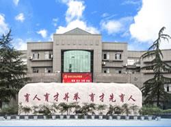 浙江海宁卫生学校(中专部)