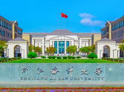 浙江海洋大学药学院图片