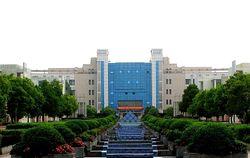 丽水学院医学院图片