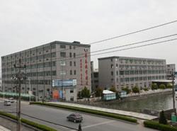 宁波黄泰技工学校