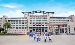 兴宁市技工学校图片