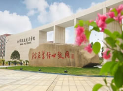 金华职业技术学院医学院图片