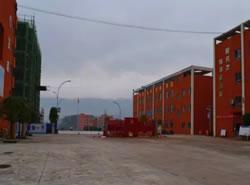 正安县中等职业学校图片