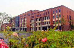 上海思博职业技术学院医学部
