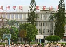 汝南县职业教育中心图片