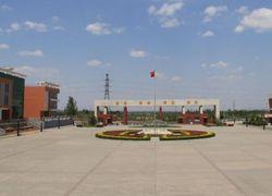 汤阴县职业技术教育中心图片